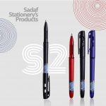 S2 Pen