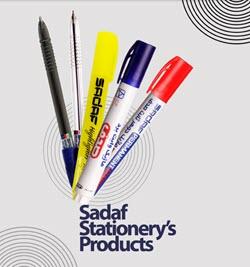 Sadaf-Catalog